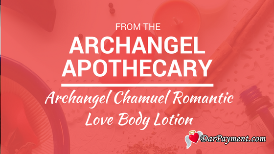archangel-chamuel-romantic-love-body-lotion